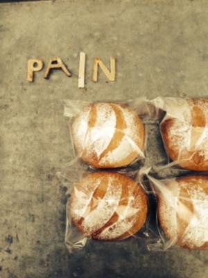 Pain5
